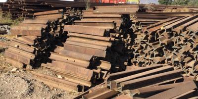 Cash for Heavy Gauge Steel